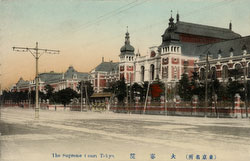120820-0024 - Tokyo Supreme Court