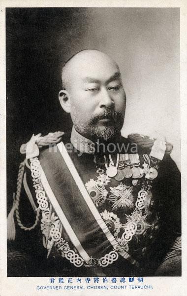 120821-0002 - Masatake Terauchi