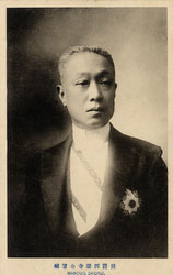 120821-0003 - Kinmochi Saionji