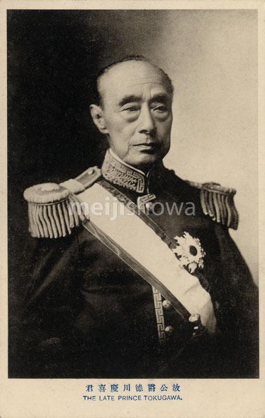 120821-0004 - Yoshinobu Tokugawa