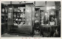 120821-0006 - Porcelain Showroom