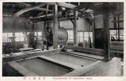 120821-0007 - Porcelain Workshop