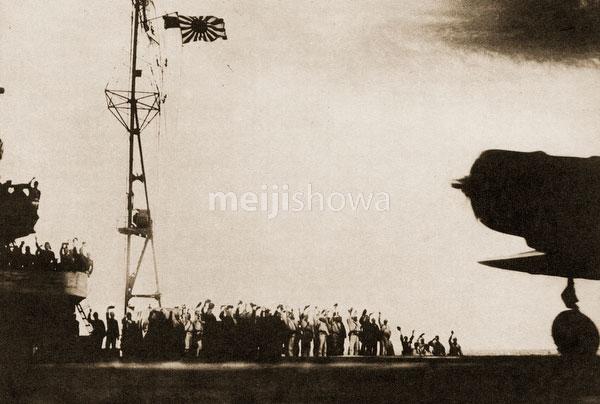 120821-0041 - Pearl Harbor Attack