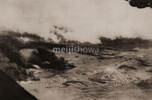 120821-0043 - Pearl Harbor Attack