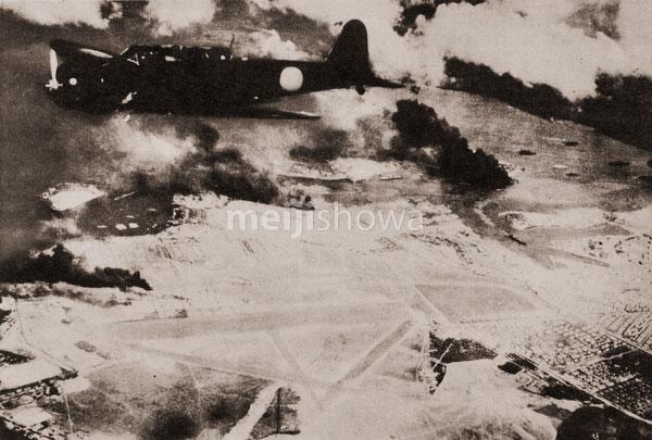 120821-0045 - Pearl Harbor Attack