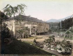 120821-0057 - Nikko Kanaya Hotel