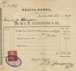 120821-0068 - Fujiya Hotel Receipt
