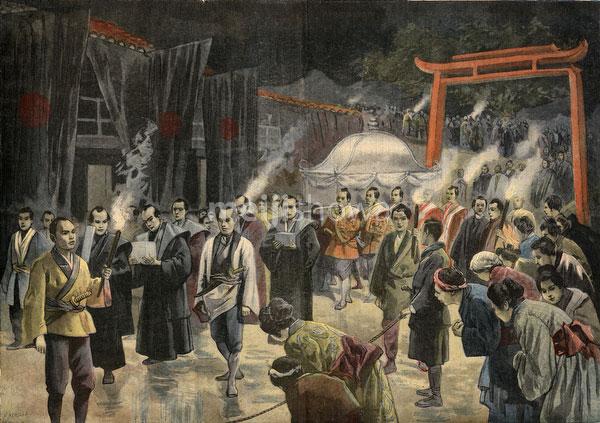 120824-0004 - Funeral Empress Dowager Eisho