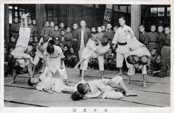 70209-0021 - Judo