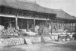 120824-0015 - Sino-Japanese War
