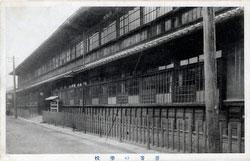 70209-0022 - Elementary School