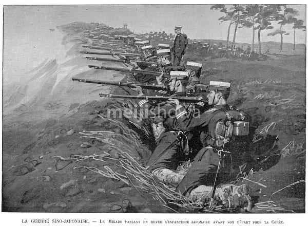 120824-0026 - Sino-Japanese War