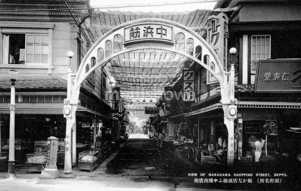70209-0025 - Nakahama Shopping Arcade