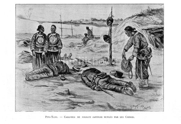 120824-0061 - Sino-Japanese War