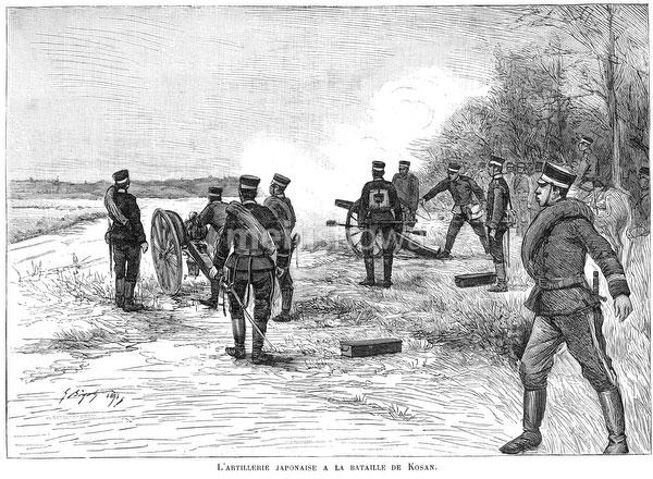 120824-0063 - Sino-Japanese War
