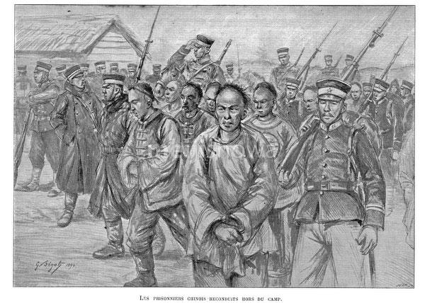 120824-0065 - Sino-Japanese War
