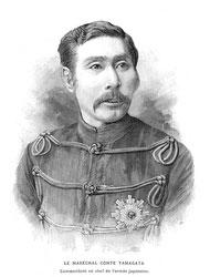 120824-0070 - Aritomo Yamagata