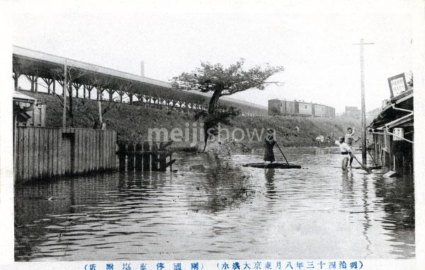 130125-0003 - Great Kanto Flood