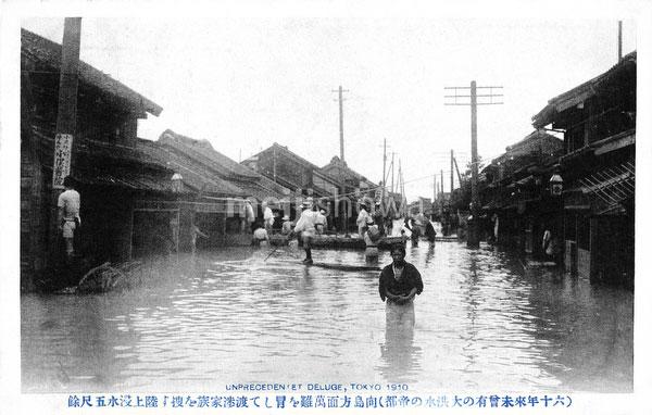 130125-0007 - Great Kanto Flood