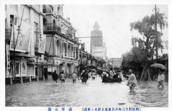 130125-0010 - Great Kanto Flood