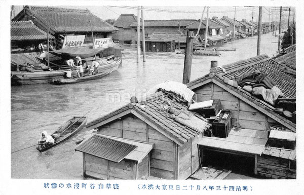 130125-0012 - Great Kanto Flood