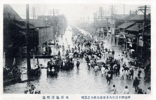 130125-0013 - Great Kanto Flood