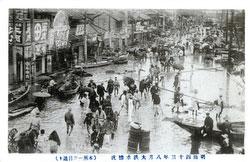 130125-0014 - Great Kanto Flood