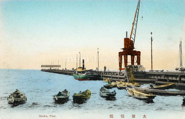 130125-0015 - Sanbashi Pier
