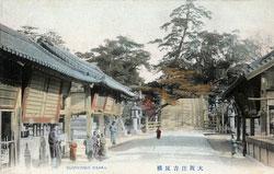 130125-0019 - Soribashi Bridge