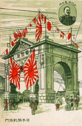130125-0020 - Nihonbashi Triumphal Arch