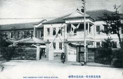130125-0028 - School Building