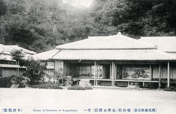130125-0029 - Iso Residence