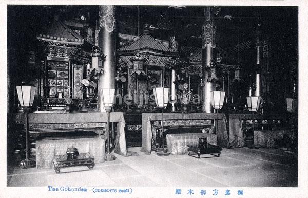 130125-0034 - Zojoji Temple