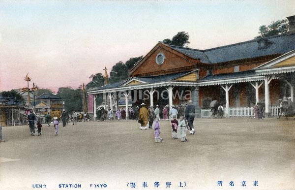 130125-0053 - Ueno Station
