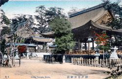 70215-0001 - Ikuta Jinja