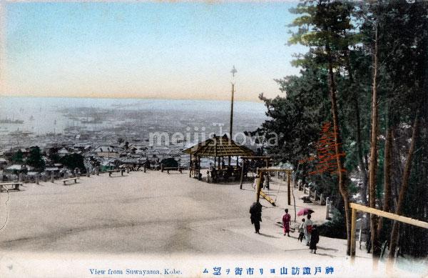 70215-0002 - View of Kobe