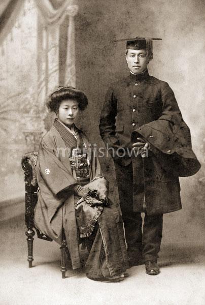 130129-0005 - Kimono and Uniform
