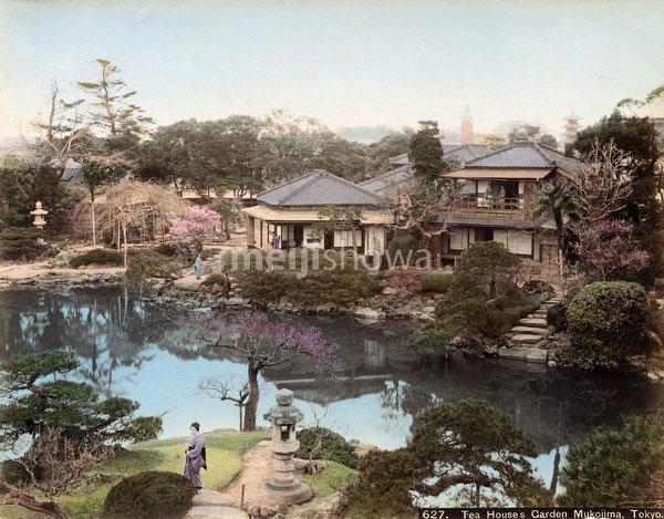 130129-0036 - Traditional Garden