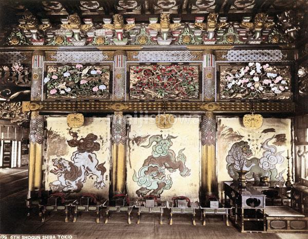 130129-0037 - Zojoji Temple