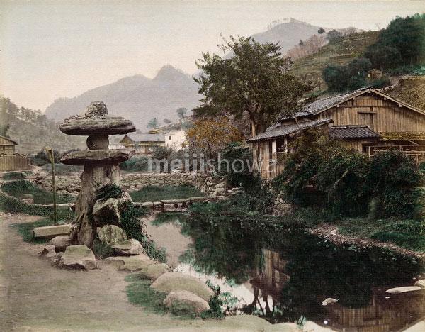 130129-0039 - Nakashimagawa River