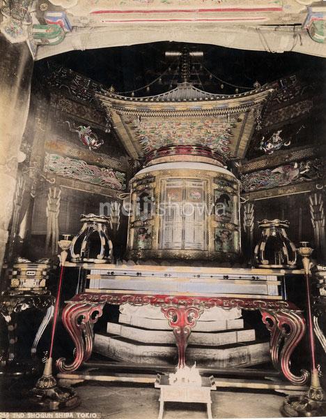 130129-0040 - Zojoji Temple