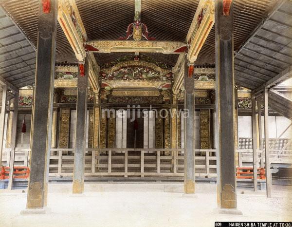 130129-0042 - Zojoji Temple