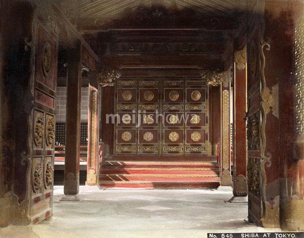130129-0044 - Zojoji Temple