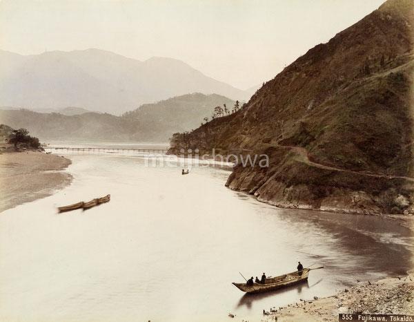 130601-0006 -  Fujikawa River