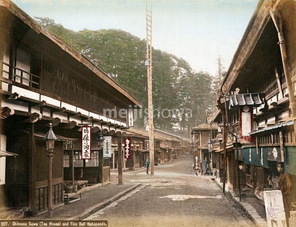 130601-0007 - Post Town Inns, Shimonosuwa