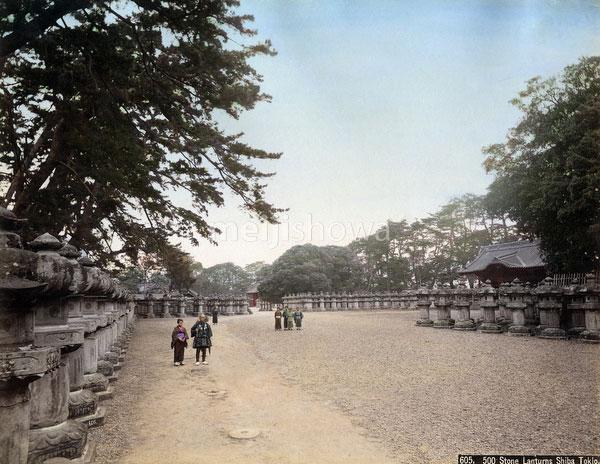 130601-0008 - Zojoji Temple