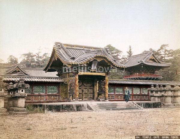 130601-0009 - Chokugakumon, Zojoji