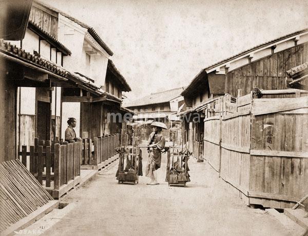 130601-0014 - Osaka Backstreet