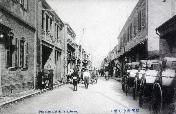 130601-0023 - Chinese Street