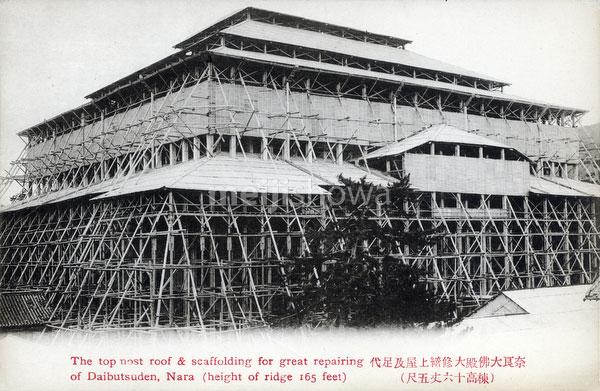 130601-0024 - Todaiji Great Buddha Hall